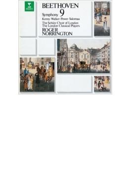交響曲第9番『合唱』 ノリントン&ロンドン・クラシカル・プレイヤーズ、ロンドン・シュッツ合唱団