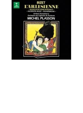 『アルルの女』全曲 プラッソン&トゥールーズ・キャピトール管弦楽団