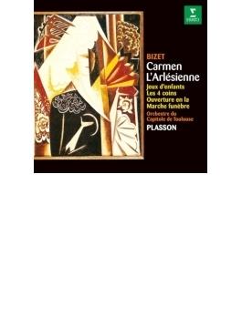 『カルメン』第1組曲、『アルルの女』第1組曲、『子供の遊び』、他 プラッソン&トゥールーズ・キャピトール管