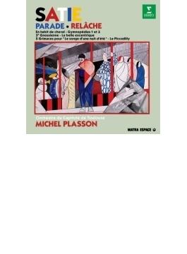 管弦楽曲集~パラード、ルラーシュ、ジムノペディ第1番、第3番、他 プラッソン&トゥールーズ・キャピトール管