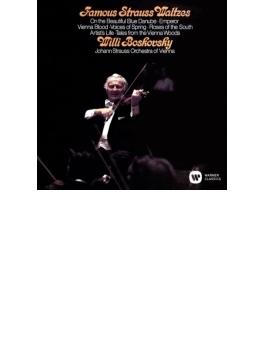 美しく青きドナウ~ワルツ名曲集 ボスコフスキー&ウィーン・ヨハン・シュトラウス管