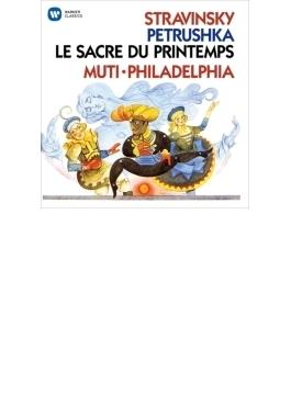 春の祭典、ペトルーシュカ ムーティ&フィラデルフィア管弦楽団