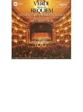 レクィエム ムーティ&スカラ座、パヴァロッティ、ステューダー、他(2CD)
