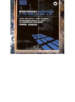 交響曲第3番『メーデー』、第14番『死者の歌』 ヤンソンス&バイエルン放送響、ゴゴレウスカヤ、アレクサーシキン
