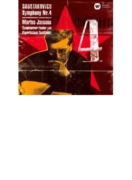 交響曲第4番 ヤンソンス&バイエルン放送交響楽団
