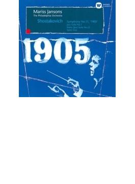 交響曲第11番『1905年』、ジャズ組曲第1番、ワルツ第2番、タヒチ・トロット ヤンソンス&フィラデルフィア管