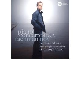 ピアノ協奏曲第2番、第1番 アンスネス、パッパーノ&ベルリン・フィル