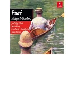 室内楽曲集第2集 コラール、パレナン四重奏団、デュメイ、ロデオン、B.パスキエ(2CD)