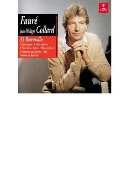 舟歌、即興曲、無言歌、他 ジャン=フィリップ・コラール(2CD)