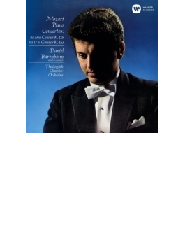 ピアノ協奏曲第13番、第17番 バレンボイム、イギリス室内管弦楽団