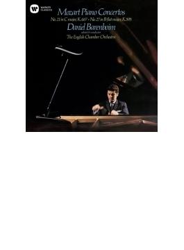 ピアノ協奏曲第21番、第27番 バレンボイム、イギリス室内管弦楽団