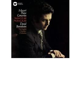 ピアノ協奏曲第25番、第8番 バレンボイム、イギリス室内管弦楽団
