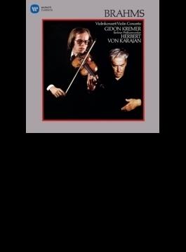 ヴァイオリン協奏曲 クレーメル、カラヤン&ベルリン・フィル