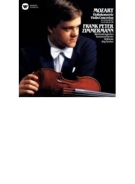 ヴァイオリン協奏曲第1番、第4番 フランク・ペーター・ツィンマーマン、フェルバー&ヴュルテンベルグ室内管