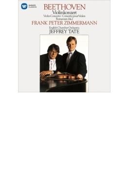 ヴァイオリン協奏曲、ロマンス第1番、第2番 フランク・ペーター・ツィンマーマン、テイト&イギリス室内管