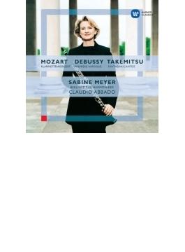 モーツァルト:クラリネット協奏曲、ドビュッシー:第1狂詩曲、武満徹:ファンタズマ/カントス ザビーネ・マイヤー、アバド&ベルリン・フィル