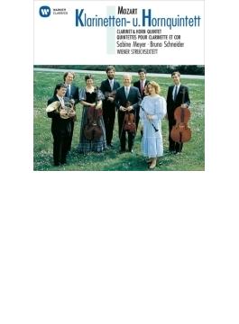 クラリネット五重奏曲、ホルン五重奏曲 ザビーネ・マイヤー、ブルーノ・シュナイダー、ウィーン弦楽六重奏団員