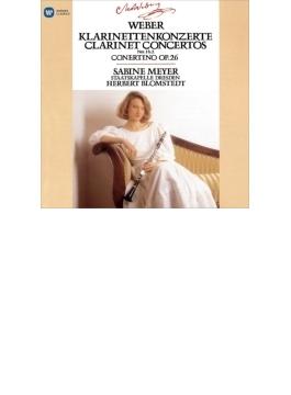 クラリネット協奏曲第1番、第2番、小協奏曲 ザビーネ・マイヤー、ブロムシュテット&シュターツカペレ・ドレスデン