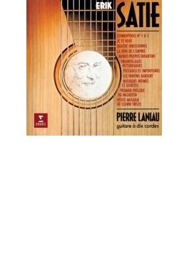 ジムノペディ~サティ作品集(10弦ギター編曲版) ピエール・ラニオー