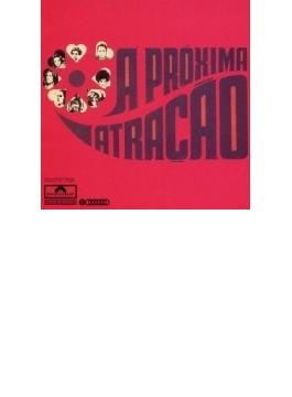 プロッシマ・アトラサォン オリジナル・サウンドトラック