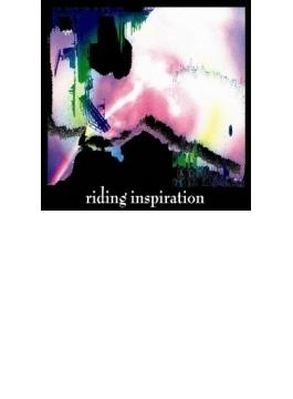 riding inspiration