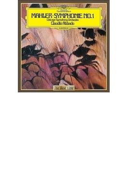 交響曲第1番『巨人』 アバド&シカゴ交響楽団