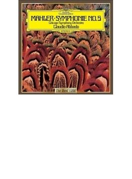 交響曲第5番 アバド&シカゴ交響楽団