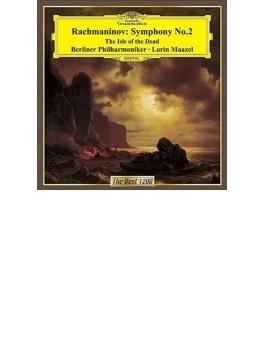 交響曲第2番、死の島 マゼール&ベルリン・フィル