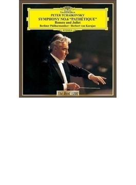交響曲第6番『悲愴』、ロメオとジュリエット カラヤン&ベルリン・フィル(1976、66)