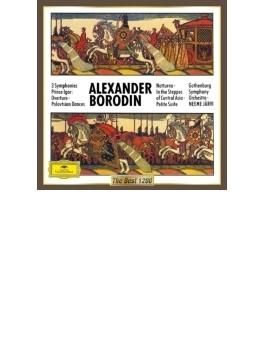 交響曲第2番、だったん人の踊り、中央アジアの草原にて、夜想曲、他 ネーメ・ヤルヴィ&エーテボリ響