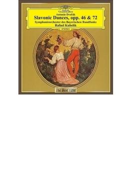 スラヴ舞曲全曲 クーベリック&バイエルン放送交響楽団