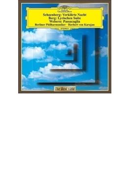 シェーンベルク:浄夜、ベルク:抒情組曲からの3章、ヴェーベルン:パッサカリア カラヤン&ベルリン・フィル