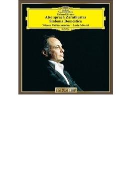 ツァラトゥストラはかく語りき、家庭交響曲 マゼール&ウィーン・フィル