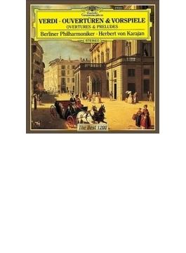 序曲、前奏曲集 カラヤン&ベルリン・フィル