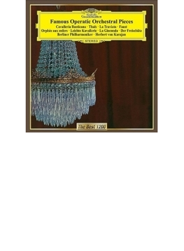 時の踊り~オペラ管弦楽名曲集 カラヤン&ベルリン・フィル