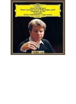 ピアノ協奏曲第2番、幻想曲集 ギレリス、ヨッフム&ベルリン・フィル