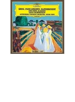 ピアノ協奏曲、抒情組曲、序曲『秋に』 リーリャ・ジルベルシテイン、ネーメ・ヤルヴィ&エーテボリ交響楽団