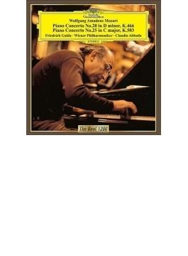 ピアノ協奏曲第20番、第25番 グルダ、アバド&ウィーン・フィル