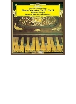 ピアノ協奏曲第22番、第24番 ケンプ、クレー&バイエルン放送響、ライトナー&バンベルク響