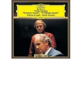 ヴァイオリン・ソナタ第5番『春』、第9番『クロイツェル』 メニューイン、ケンプ