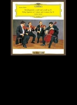 ブラームス:弦楽四重奏曲第3番、ドヴォルザーク:弦楽四重奏曲第12番『アメリカ』 アマデウス四重奏団