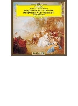 弦楽四重奏曲第17番『狩り』、第19番『不協和音』 メロス四重奏団