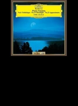 ピアノ・ソナタ第8番『悲愴』、第14番『月光』、第23番『熱情』 ギレリス