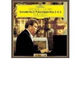 ピアノ・ソナタ第3番、ポロネーズ第6番『英雄』、第3番『軍隊』、第4番 ギレリス