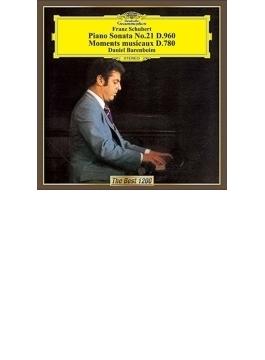 ピアノ・ソナタ第21番、楽興の時 バレンボイム