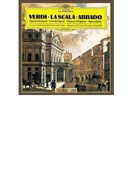 オペラ合唱曲集 アバド&スカラ座管弦楽団、スカラ座合唱団