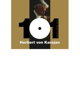 どこかで聴いたクラシック-カラヤン・ベスト101 Herbert Von Karajan 101 Best Tunes