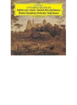 リュートのための古風な舞曲とアリア全曲 小澤征爾&ボストン交響楽団(シングルレイヤー)