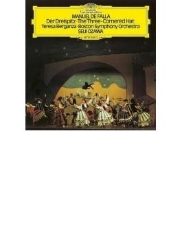 『三角帽子』 小澤征爾&ボストン交響楽団、ベルガンサ(シングルレイヤー)