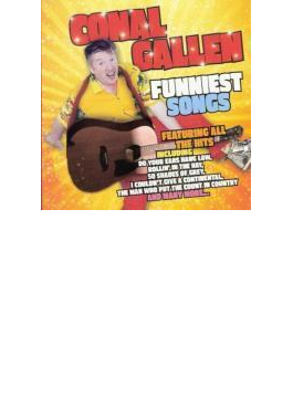 Funniest Songs